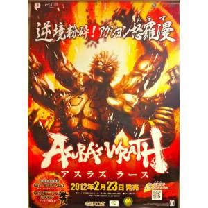 Asura's Wrath - Poster B2 - 1 [Article Limité]