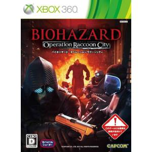 Biohazard Operation Raccoon City - Standard Edition [X360]