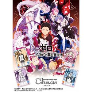 Chaos TCG - Booster Pack Re:ZERO -Starting Life in Another World- 20 Pack BOX [Trading Cards]