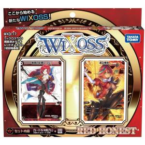 WIXOSS TCG - Pre-construction Deck Vol.17 RED HONEST [WXD-17] [Trading Cards]