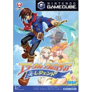 Eternal Arcadia Legends / Skies of Arcadia Legends [NGC - occasion BE]