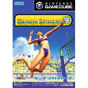 Beach Spikers [NGC - used good condition]
