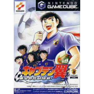 Captain Tsubasa - Ougonsedai no Chousen [NGC - used good condition]