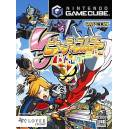 Viewtiful Joe - Battle Carnival / Red Hot Rumble [NGC - used good condition]