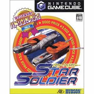 Hudson Selection Vol. 2 : Star Soldier [NGC - occasion BE]