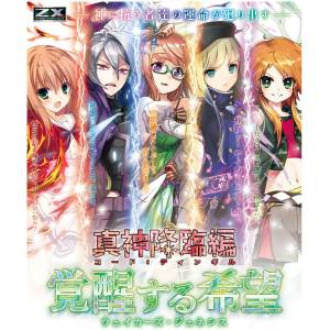 Z/X -Zillions of enemy X - Code:Dingir Kakusei suru Kibou 20 Pack BOX [Trading Cards]