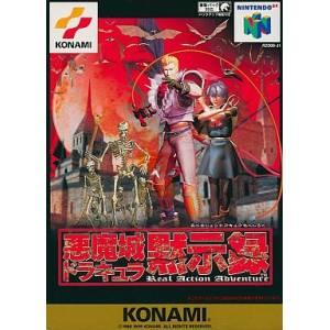 Akumajou Dracula Mokushiroku / Castlevania 64 [N64 - used good condition]