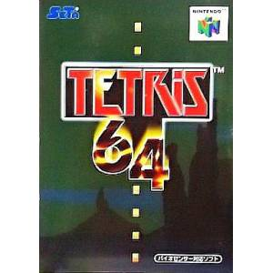 Tetris 64 [N64 - occasion BE]