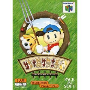 Bokujou Monogatari 2 / Harvest Moon 64 [N64 - used good condition]