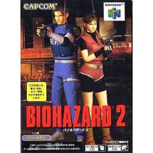 Biohazard 2 / Resident Evil 2 [N64 - used good condition]