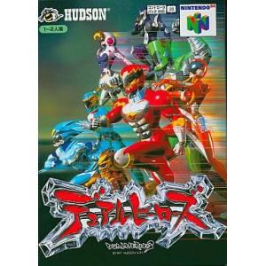 Dual Heroes [N64 - occasion BE]