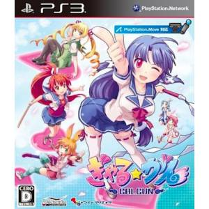GalGun [PS3 - occasion BE]