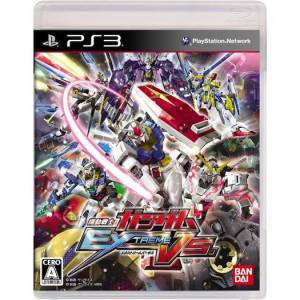 Mobile Suit Gundam Extreme Vs. [PS3 - occasion BE]