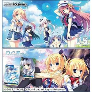 """""""Da Capo"""" Series - Weiss Schwarz Booster Pack """"D.S.-Dal Segno-"""" & """"D.C.III With You"""" 20 Pack BOX [Trading Cards]"""