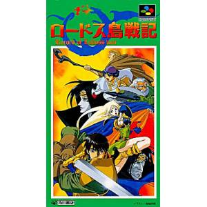 Lodoss Tou Senki / Record of Lodoss War [SFC - Used Good Condition]