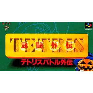 Tetris Battle Gaiden [SFC - Used Good Condition]