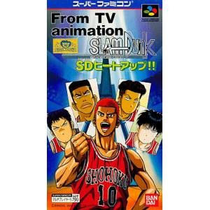 Slam Dunk - SD Heat Up [SFC - occasion BE]