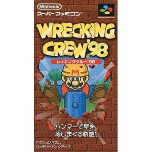 Wrecking Crew '98 [SFC - occasion BE]