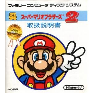 Super Mario Bros 2 [FDS - Used Good Condition]