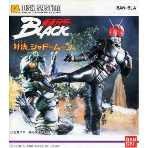 Kamen Rider Black - Taiketsu Shadow Moon [FDS - occasion BE]