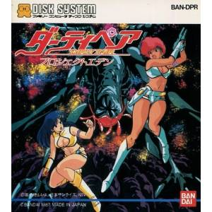 Dirty Pair - Project Eden [FDS - occasion BE]
