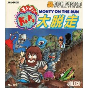Monty no Doki Doki Daisassou - Monty on the Run [FDS - Used Good Condition]