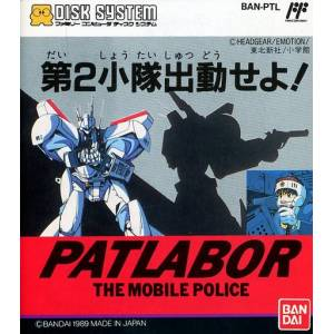 Patlabor The Mobile Police - Dai 2 Shoutai Shutsudou Seyo! [FDS - occasion BE]