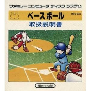 Baseball [FDS - Used Good Condition]
