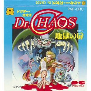Dr. Chaos - Jigoku no Tobira [FDS - Used Good Condition]