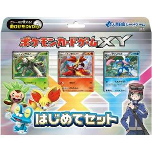 Pokemon XY - Hajimete Set Regular Edition BOX [Trading Cards]