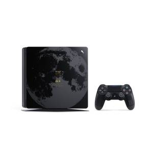 PlayStation 4 slim FINAL FANTASY XV LUNA EDITION Limited Pack [PS4 - brand new]