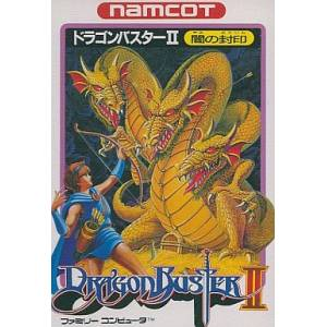 Dragon Buster II - Yami no Fuuin [FC - Used Good Condition]