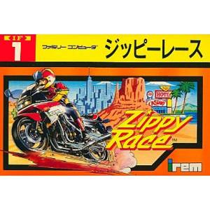 Zippy Race [FC - Used Good Condition]