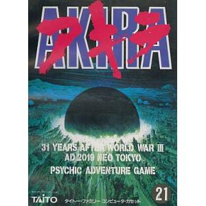 Akira [FC - Used Good Condition]
