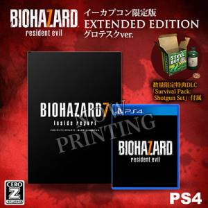 Resident Evil / Biohazard 7 EXTENDED EDITION Cero: Z Version - e-Capcom Limited [PS4]