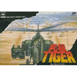 Kyuukyoku Tiger / Twin Cobra [FC - Used Good Condition]