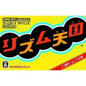 Rhythm Tengoku / Rhythm Heaven [GBA - Used Good Condition]
