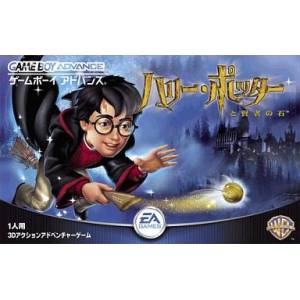 Harry Potter to Kenja no Ishi / Harry Potter and the Sorcerer's Stone [GBA - Used Good Condition]