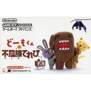 Domo-kun no Fushigi Terebi [GBA - Used Good Condition]