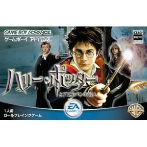 Harry Potter to Azkaban no Shuujin / Harry Potter and the Prisoner of Azkaban [GBA - Used Good Condition]