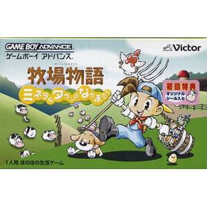 Bokujou Monogatari - Mineral Town no Nakama Tachi / Harvest Moon - Friends of Mineral Town [GBA - Used Good Condition]