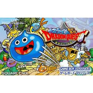 Slime Morimori Dragon Quest - Shougeki no Shippo Dan [GBA - occasion BE]
