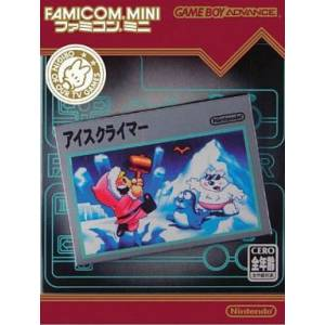 Ice Climber [GBA - occasion BE]