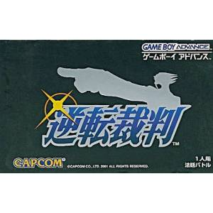 Gyakuten Saiban / Ace Attorney [GBA - Used Good Condition]