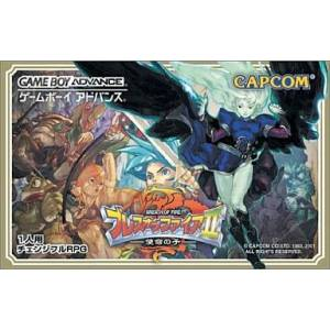 Breath Of Fire 2 - Shimei no Ko [GBA - Used Good Condition]