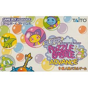 Super Puzzle Bobble Advance / Super Bust-A-Move [GBA - occasion BE]