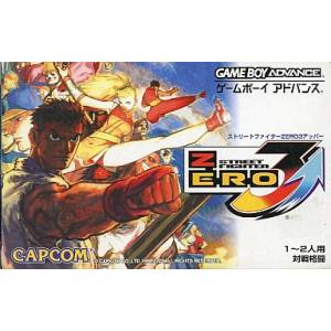 Street Fighter Zero 3 Upper / Street Fighter Alpha 3 Upper [GBA - occasion BE]