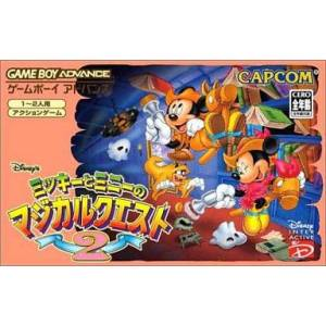 Mickey to Minnie no Magical Quest 2 [GBA - occasion BE]
