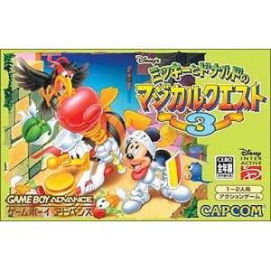 Mickey to Donald no Magical Quest 3 [GBA - Used Good Condition]
