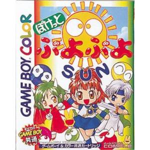 Pocket Puyo Puyo Sun [GBC - Used Good Condition]